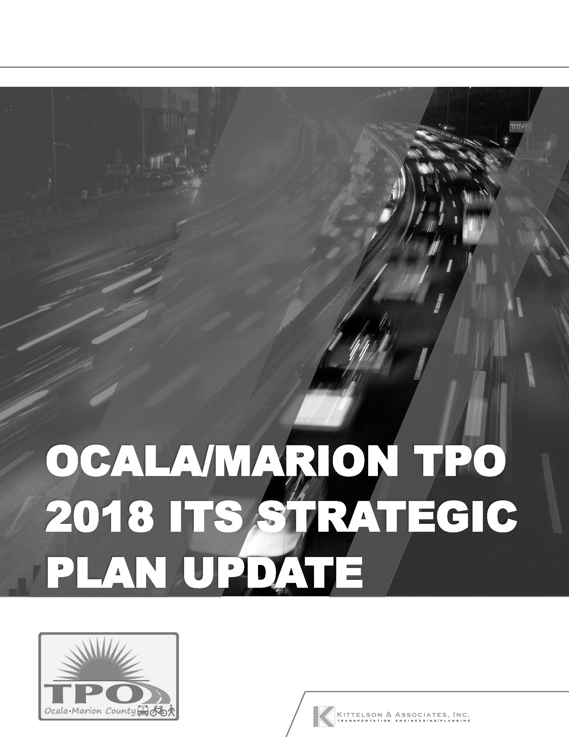 2018 ATMS Master Plan